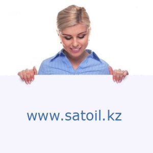 satoil dob1 Добавить объявление