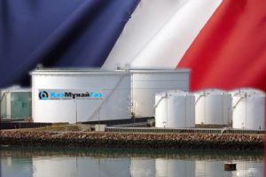 neft888 «КМГ» увеличил объемы хранения нефтепродуктов на одной из крупнейших французских топливных терминалов.