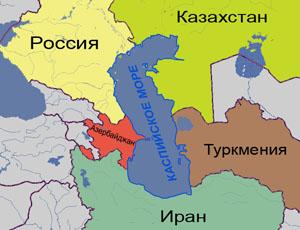 satoil Caspian sea  Иран выступает против планов Туркмении и Азербайджана по Транскаспийскому газопроводу