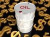 Доходы от экспорта нефти