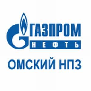 satoil onpz Омский НПЗ приступил к выпуску дизельного топлива класса Евро 3