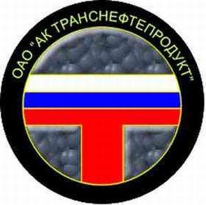satoil Trasnefteprodukt Транснефтепродукт начнет транспортировку дизтоплива 500 ppm в Украину в начале 2012 года.