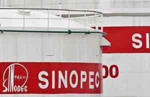 satoil sinopec 2309 Спрос на нефть в Китае снизился до минимума 9 месяцев в мае.