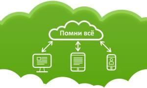 rememberAll Evernote мастер   полноценный  видеокурс  по Evernote на русском языке