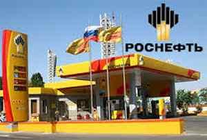 D 2 satoil Cумма сделки по покупке Роснефтью нефтегазовых активов АЛРОСы составит $1,38 млрд.