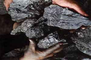 уголь томсш