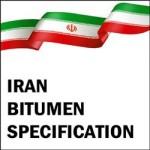 61 150x150 Битум 80/100 Иранский на экспорт