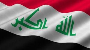 IRAK NEFT` США будут распределять доходы от нефти в Ираке.