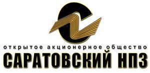 Saratov NPZ Продукт Саратовского НПЗ вошла в список 100 лучших товаров России.