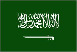 saudi arabia satoil Россия в сентябре уступила лидерство по добыче нефти Саудовской Аравии.
