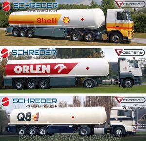 77777 Поставки бензина АИ 80,90, 92, 98 и дизтоплива