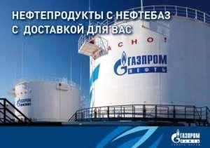 G Drive 98 ООО «Газпромнефть»