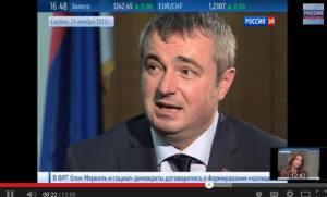 YUzhnyiy potok «Южный поток» пострадал за Украину?