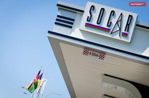 azs socar SOCAR продолжает пополнение своих АЗС в Швейцарии.