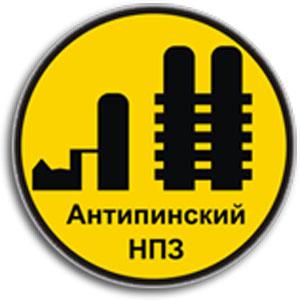 antipinskij npz Антипинский НПЗ увеличивает объемы переработки нефти.