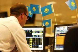акции казтрансойл