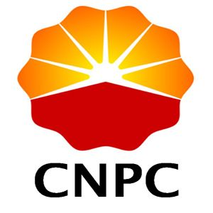 dobyicha slantsevogo gaza В Китае пробурена самая глубокая скважина для добычи сланцевого газа.