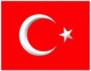 irakskaya neft Турция построит терминал для транспортировки иракской нефти на мировые рынки.