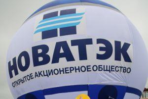 ooo novatek ooo novate`k Руководители Ямала и Новатэка синхронизируют действия по реализации проекта Ямал СПГ.