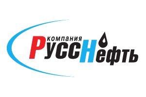 oao nk russneft РуссНефть выявила факты мошенничества, связанных со сделками по продаже нефтепродуктов.