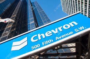 CHEVRON Chevron может продать  долю в месторождении в Индонезии за $1 миллиардов.