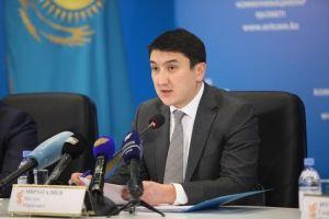 MAGZUM MIRZAGALIEV Казахстан и МВФ обсудили  перспективы разработки Кашаганского месторождения.