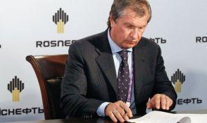 AKTSII ROSNEFT` SEGODNYA Bloomberg: Российская Федерация планирует реализовать долю в Роснефти компаниям в КНР и Индии