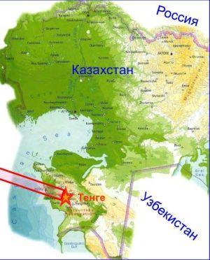 neftegazovoe mestorozhdenie TENGE Продается действующее нефтегазовое месторождение ТЕНГЕ    $350000000.